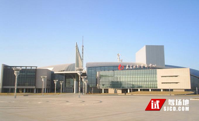 长春国际会展中心 试驾场地