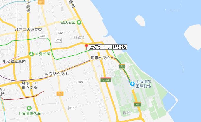 上海浦东川沙 试驾场地_试驾场地俱乐部