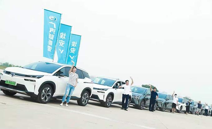 2020广汽新能源交车仪式 北京站