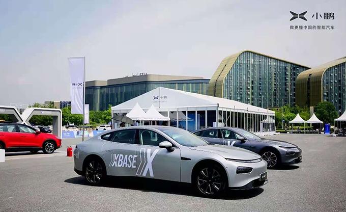 2020小鹏汽车X-BASE极智体验营 杭州站