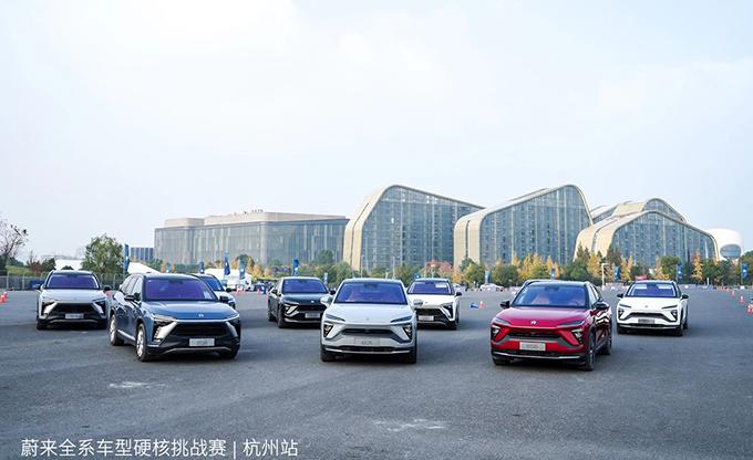 2020蔚来全系车型硬核挑战赛 杭州站