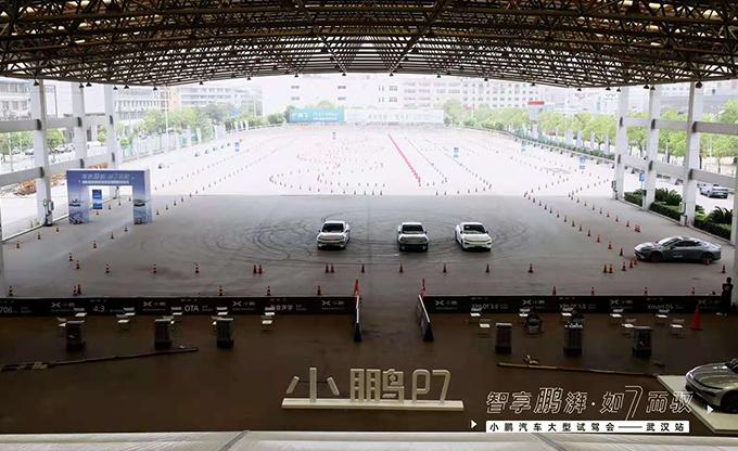 2020小鹏汽车大型试驾会 武汉站