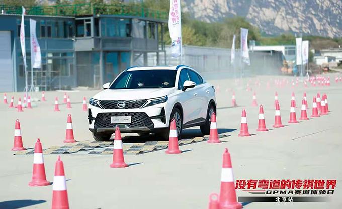2020广汽传祺GPMA赛道体验日 北京站