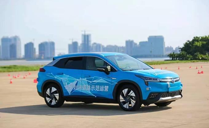 2020广汽新能源《无声的轰鸣》 海口站