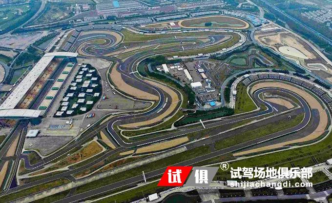 上海国际 赛车场地