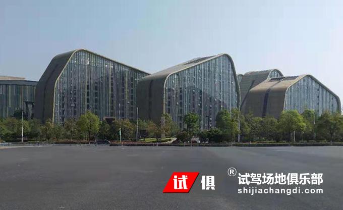 杭州白马湖 试驾场地
