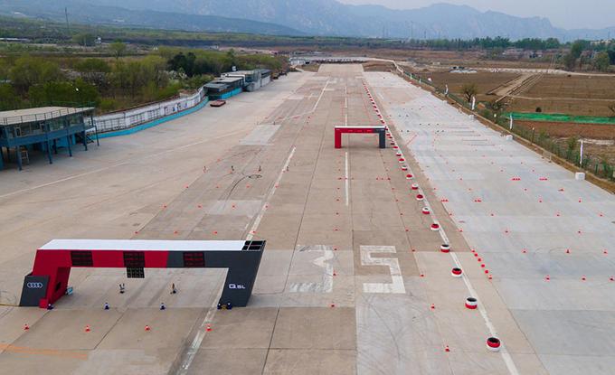2021奥迪春季中央投放培训 北京站