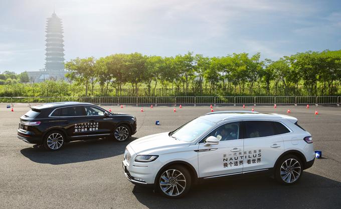 2021林肯SUV家族豪华之旅 杭州站