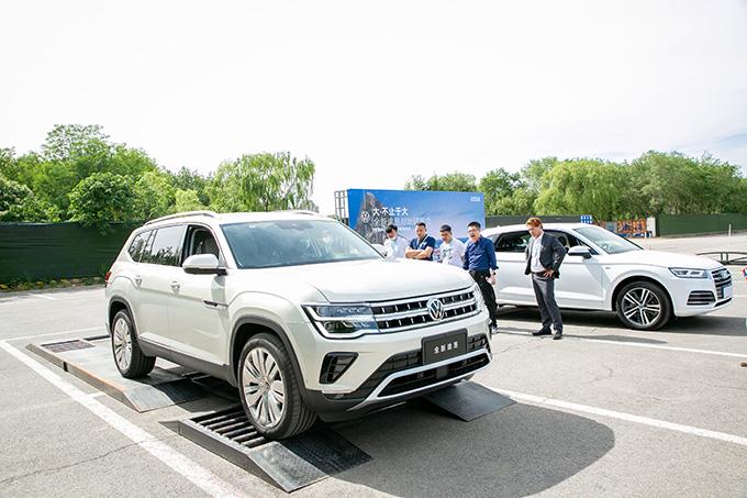 2021上汽大众全新途昂对比试驾会 北京站