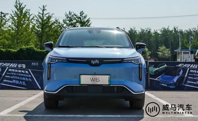 2021威马汽车W6超进化体验营 北京站