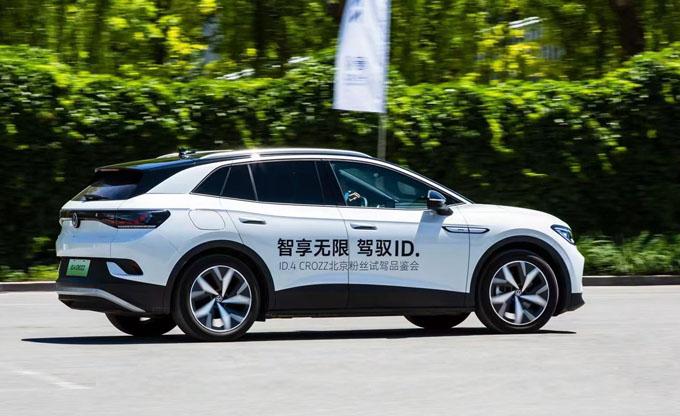 2021大众ID.4 CROZZ北京试驾品鉴会 北京站