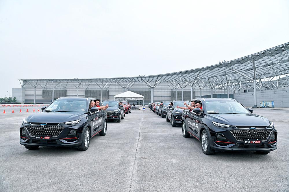 2021 长安欧尚X7PLUS 当红PLUS炼成记 重庆站